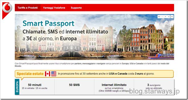 Scopri l'opzione Smart Passport per l'estero - Vodafone