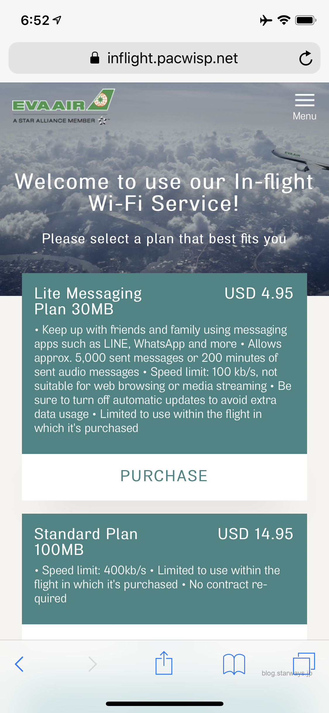 Eva Air WiFi Plan